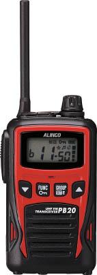 【アルインコ】アルインコ 特定小電力トランシーバー 20ch レッド DJPB20R[アルインコ 無線環境安全用品安全用品トランシーバー]【TN】【TC】