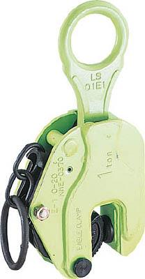 【イーグル】イーグル 縦つり用軽量クランプ E-500kg(3-20) E500320[イーグル 吊クランプ工事用品吊りクランプ・スリング・荷締機吊りクランプ]【TN】【TC】