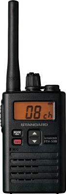 【スタンダード】スタンダード 特定小電力トランシーバ- FTH508[スタンダード 無線機環境安全用品安全用品トランシーバー]【TN】【TC】