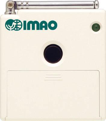 【ベンリック】ベンリック メッセージ送信機 FWMET01[ベンリック ブロック環境安全用品安全用品トランシーバー]【TN】【TC】