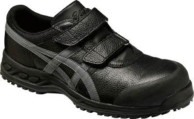 【アシックス】アシックス ウィンジョブ70S ブラックXガンメタリック 23.0cm FFR70S.907523.0[アシックス 靴環境安全用品安全靴・作業靴安全靴]【TN】【TC】