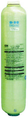 【ORGANO】ORGANO G-10形用予備ボンベ G10DB[ORGANO 純水装置研究管理用品研究機器蒸留・純水装置]【TN】【TD】
