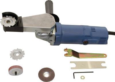 【オートマック】オートマック ゴーゼログラインダー 木材・プラスチック加工セット G50W[オートマック 電動工具作業用品電動工具・油圧工具ディスクグラインダー]【TN】【TC】