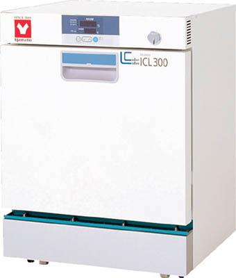 【取寄】【ヤマト】ヤマト ラボキューブ恒温器(卓上タイプ) ICL300A[ヤマト 恒温機研究管理用品研究機器実験台]【TN】【TC】