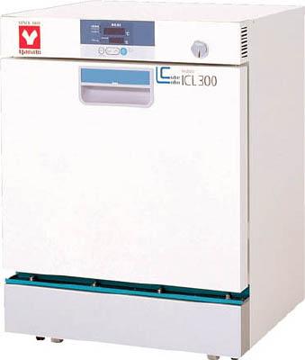 【取寄】【ヤマト】ヤマト ラボキューブ恒温器(組み込みタイプ) ICL300B[ヤマト 恒温機研究管理用品研究機器実験台]【TN】【TC】