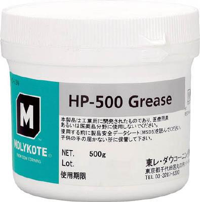 【モリコート】モリコート フッソ・超高性能 HP-500グリース 500g HP50005[モリコート 化学製品環境安全用品化学製品食品機械用潤滑剤]【TN】【TC】