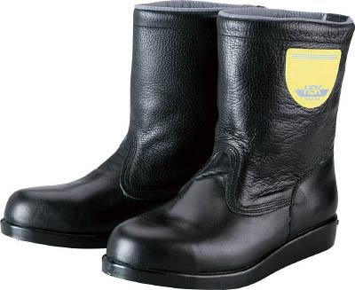 【ノサックス】ノサックス HSK208J1 28.0CM HSK208J1280[ノサックス 靴環境安全用品安全靴・作業靴安全靴]【TN】【TC】