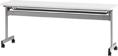 【取寄】【TOKIO】TOKIO 天板跳上式スタックテーブル(パネルなし) HSN1845T[TOKIO テーブルオフィス住設用品オフィス家具会議用テーブル]【TN】【TD】