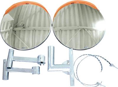 【取寄】【積水】積水 電柱添架型 KSUS600WDN[積水 安全用品             環境安全用品安全用品安全ミラー]【TN】【TC】