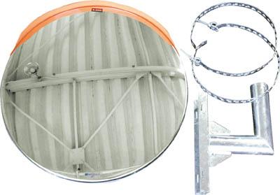 【取寄】【積水】積水 電柱添架型 KM800SDN[積水 安全用品             環境安全用品安全用品安全ミラー]【TN】【TC】