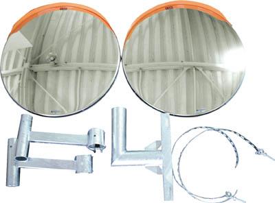 【取寄】【積水】積水 電柱添架型 KM600WDN[積水 安全用品             環境安全用品安全用品安全ミラー]【TN】【TC】