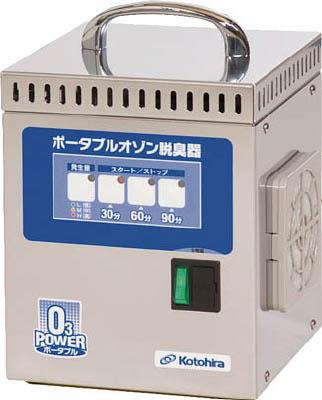 【取寄】【コトヒラ】コトヒラ ポータブルオゾン脱臭器 KPOT02[コトヒラ 研究機器オフィス住設用品環境改善機器空気清浄機]【TN】【TC】