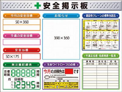 【つくし】つくし スチール製ミニ掲示板 3列タイプ KG1222E[つくし 安全用品環境安全用品標識・標示安全掲示板]【TN】【TC】