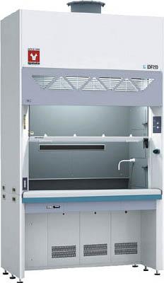 【取寄】【ヤマト】ヤマト ドラフトチャンバー(吸着装置搭載型 有機溶剤用) LDF150S[ヤマト ドラフト研究管理用品研究機器実験台]【TN】【TC】