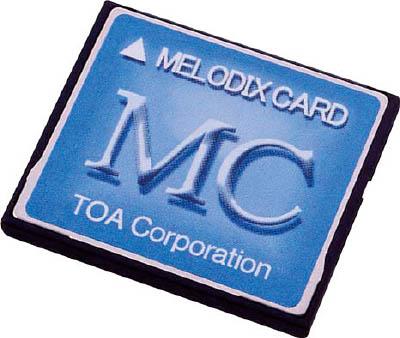【TOA】TOA メロディクスカード店舗向け MC1030[TOA スピーカー環境安全用品安全用品トランシーバー]【TN】【TD】