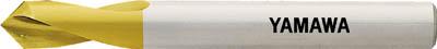 【ヤマワ】ヤマワ スターティングドリル NCSDV25[ヤマワ センタドリルB切削工具面取り工具センタードリル]【TN】【TC】