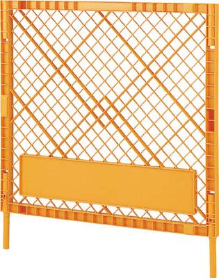 【取寄】【サンコー】サンコー フェンスNー3(脚付セット)オレンジ N3[サンコー コンテナ環境安全用品安全用品工事用フェンス]【TN】【TC】