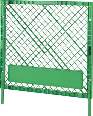 【取寄】【サンコー】サンコー フェンスNー3(脚付セット) 緑 N3[サンコー コンテナ環境安全用品安全用品工事用フェンス]【TN】【TC】