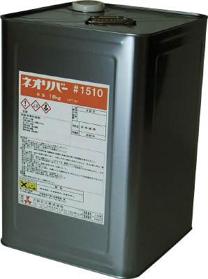 【取寄】【三彩化工】三彩化工 ネオリバー ♯1510 18kg NR151018[三彩化工 補修剤環境安全用品化学製品はがし剤]【TN】【TC】