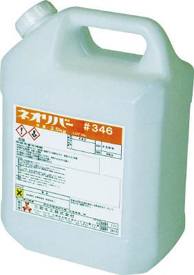 【取寄】【三彩化工】三彩化工 ネオリバー ♯346 16kg NR34616[三彩化工 補修剤環境安全用品化学製品はがし剤]【TN】【TC】