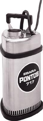 【エバラ】エバラ ステンレス製水中ポンプ P7175.4S[エバラ ポンプ工事用品ポンプ水中ポンプ]【TN】【TD】