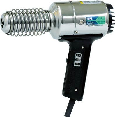 【SURE】SURE 熱風加工機 プラジェット(標準タイプ)200V PJ206A1200V[SURE 半田鏝作業用品小型加工機械・電熱器具熱加工機]【TN】【TC】