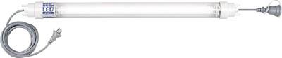 【HASEGAWA】HASEGAWA LEDポールランタン PL0-20LERW スイッチ付・連結タ PL0A013[HASEGAWA 照明機器工事用品作業灯・照明用品作業灯]【TN】【TC】