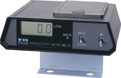 【ORGANO】ORGANO 電気伝導率計RG-12 RG12[ORGANO 純水装置研究管理用品研究機器蒸留・純水装置]【TN】【TD】
