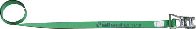 【allsafe】allsafe ベルト荷締機 ラチェット式ラウンド仕様(超重荷重) RL7R8[allsafe 荷締機工事用品吊りクランプ・スリング・荷締機荷締機]【TN】【TC】