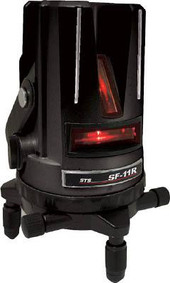 【STS】STS 高輝度レーザー墨出器 SF-11R SF11R[STS 測量器工事用品測量用品レーザー墨出器]【TN】【TC】