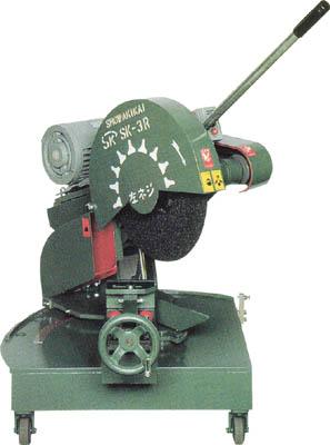 【取寄】【昭和】昭和 角度切り高速切断機455ミリ SK4R5.5KW[昭和 切断機作業用品小型加工機械・電熱器具切断機]【TN】【TC】