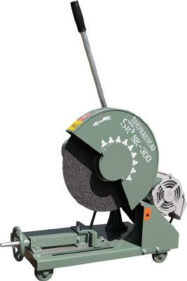 【取寄】【昭和】昭和 高速切断機405ミリ SK3002.2KW[昭和 切断機作業用品小型加工機械・電熱器具切断機]【TN】【TC】