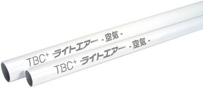 【取寄】【TBC】TBC ライトエアー エアー配管用アルミ三層管 4M (7本) SLC204M7[TBC 水栓              生産加工用品流体継手・チューブエア配管継手]【TN】【TC】