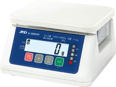 【A&D】A&D 取引・証明用(検定済品)防塵・防水デジタルはかり (5区分 地区2) SJ2000WPA2[A&D 秤生産加工用品計測機器はかり]【TN】【TC】