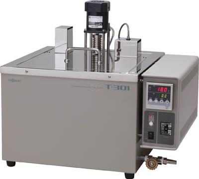 【取寄】【トーマス】トーマス 恒温油槽(高温タイプ) T300[トーマス 恒温機研究管理用品研究機器恒温器・乾燥器]【TN】【TC】