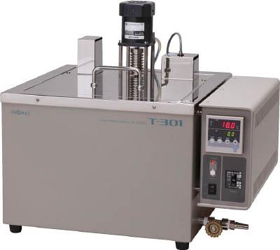 【取寄】【トーマス】トーマス 恒温油槽(高温タイプ) T301[トーマス 恒温機研究管理用品研究機器恒温器・乾燥器]【TN】【TC】