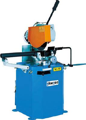 【取寄】【タニ】タニ カッター TMC-370F TMC370F[タニ 切断機作業用品小型加工機械・電熱器具切断機]【TN】【TC】