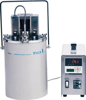 【取寄】【トーマス】トーマス 携帯用温度計検査槽 TMJ1[トーマス 恒温機研究管理用品研究機器恒温器・乾燥器]【TN】【TC】