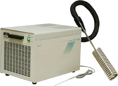 【取寄】【トーマス】トーマス ハンディークーラー TRL117SR[トーマス 恒温機研究管理用品研究機器恒温器・乾燥器]【TN】【TC】