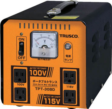 【TRUSCO】TRUSCO ポータブルトランス 30A 3kVA 降圧・昇圧兼用型 TPT30BD[TRUSCO トランス工事用品コードリール・延長コード変圧器(トランス)]【TN】【TC】