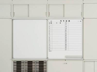 【取寄】【TRUSCO】TRUSCO U型壁面書庫 スライドボード 無地+月予定 鍵付 TSBWL210[TRUSCO NAL書庫オフィス住設用品オフィス家具書庫]【TN】【TC】