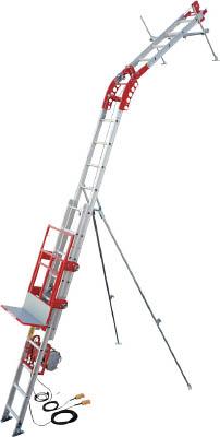 【取寄】【アルインコ】アルインコ 荷揚げ機「パワーコメット」2階用フルセット UP103PLZ3F[アルインコ 梯子オフィス住設用品環境改善機器ソーラーパネルシステム]【TN】【TC】