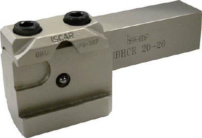 【イスカル】イスカル ツールブロック UBHCR2026[イスカル ホルダーW切削工具旋削・フライス加工工具ホルダー]【TN】【TC】
