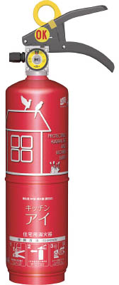 【MORITA】MORITA キッチンアイルビーレッド VF1HR[MORITA 消火器オフィス住設用品防災・防犯用品消火器]【TN】【TC】