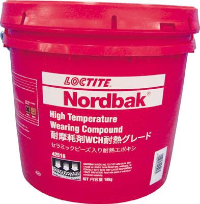 【ロックタイト】ロックタイト ノードバック 耐磨耗剤 WCH 10kg WCH10[ロックタイト 補修剤環境安全用品接着剤・補修剤金属用補修剤]【TN】【TD】