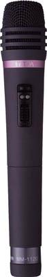 【TOA】TOA 携帯型送信機(ハンド型) WM1120[TOA スピーカー環境安全用品安全用品トランシーバー]【TN】【TD】