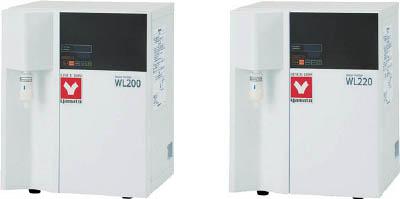 【取寄】【ヤマト】ヤマト ピュアライン WL220[ヤマト 実験台研究管理用品研究機器蒸留・純水装置]【TN】【TC】