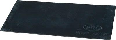 【取寄】【ワコー】ワコー ラバーブリッジ サイレント WRB1260[ワコー パレット環境安全用品安全用品敷板]【TN】【TD】