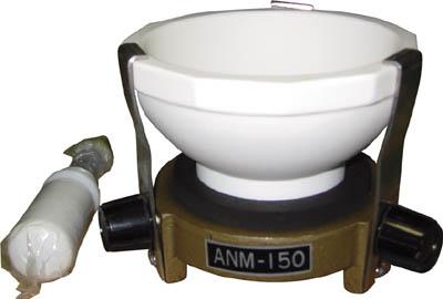 【取寄】【日陶】日陶 アルミナアダプターセット AL-15S AL15S[日陶 乳鉢研究管理用品研究機器粉砕機器]【TN】【TC】