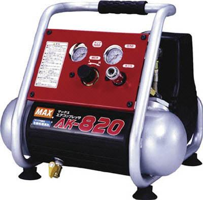 【10%OFF】【MAX】MAX エアコンプレッサ 1馬力 AK820[MAX エアー工具工事用品発電機・コンプレッサーハンディタイプコンプレッサー]【TN】【TC】